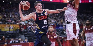 Foto: FIBA.BASKESTBALL