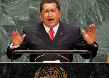 Venezuela suscribe discurso del Comandante Hugo Chávez hace 14 años ante la Asamblea General de la ONU