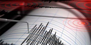 Registran sismo de magnitud 3.3 en Mérida y Sucre