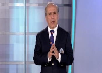 Misión del Ceela ofrece veeduría internacional exigente ante proceso electoral en Venezuela