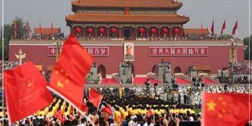 Venezuela celebra 71° aniversario de la fundación de la República Popular China