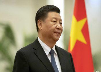 Presidente Xi felicita a Conferencia de 5G e Internet Industrial de China por promover desarrollo