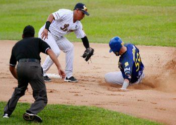 Béisbol venezolano arrancará el próximo 27 de noviembre