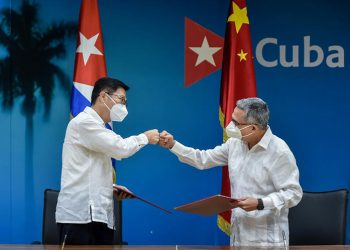 China entrega ventiladores pulmonares a Cuba para hacer frente a COVID-19